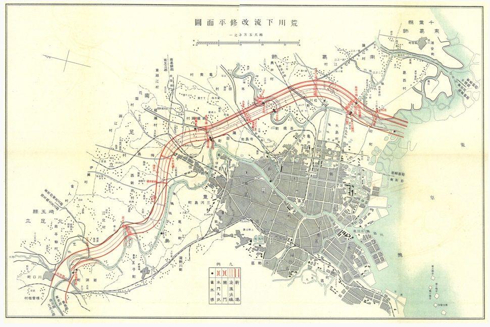 (31) Arakawa Floodway 荒川放水路
